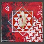 卐FoReSt_ChAnT 卍 --> marker, acryl, skull + bones on canvas